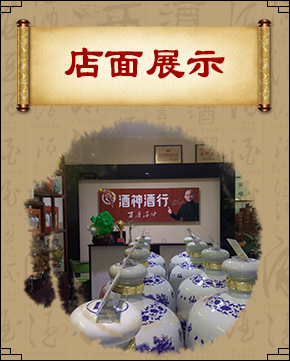 立博官网平台店面展示